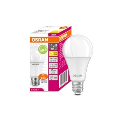 歐司朗14W LED超廣角LED燈泡 高亮度1800流明 超高效率129lm/w 節能版 4入組