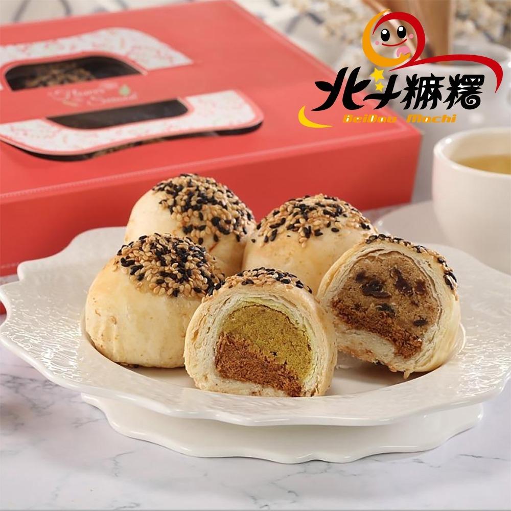 麻吉爸‧印加果油酥餅-口味任選(6入/盒)