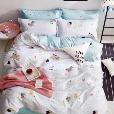 La Lune MIT頂級精梳棉200織紗雙人加大床包枕套3件組 嘻哈樂園