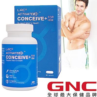 GNC健安喜 想孕必備 LAC 男好孕膠囊食品 60 顆/盒