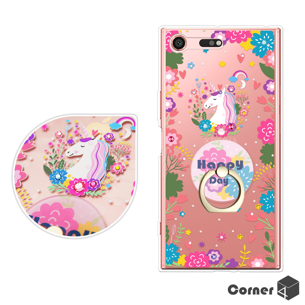 Corner4 Sony XZ Premium 奧地利彩鑽指環扣雙料手機殼-星星織馬
