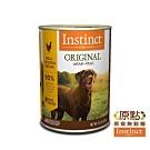 Instinct 原點  雞肉無穀成犬主食罐374g 主食罐 鮮食 低過敏 含肉量高 適口性佳