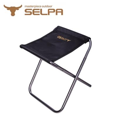 韓國SELPA鋁合金戶外折疊椅釣魚椅摺疊凳