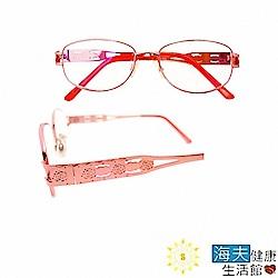 向日葵眼鏡矯正鏡片(未滅菌) 海夫 抗藍光 老花眼鏡 雕花玫瑰金 #399