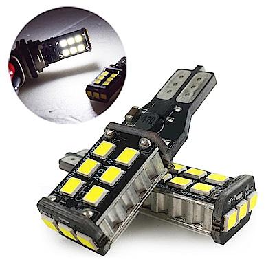 【車的LED】超亮解碼 W16W-15燈LED (兩入組)