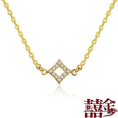 囍金 精緻雙邊滿鑽菱形 千足黃金鎖骨墜