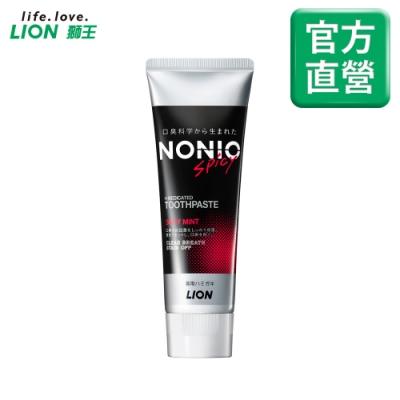 日本獅王LION NONIO終結口氣牙膏 酷樂薄荷 130g