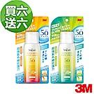 (即期品)(買六送六) 3M Nexcare 艷陽防曬噴霧-三款可選
