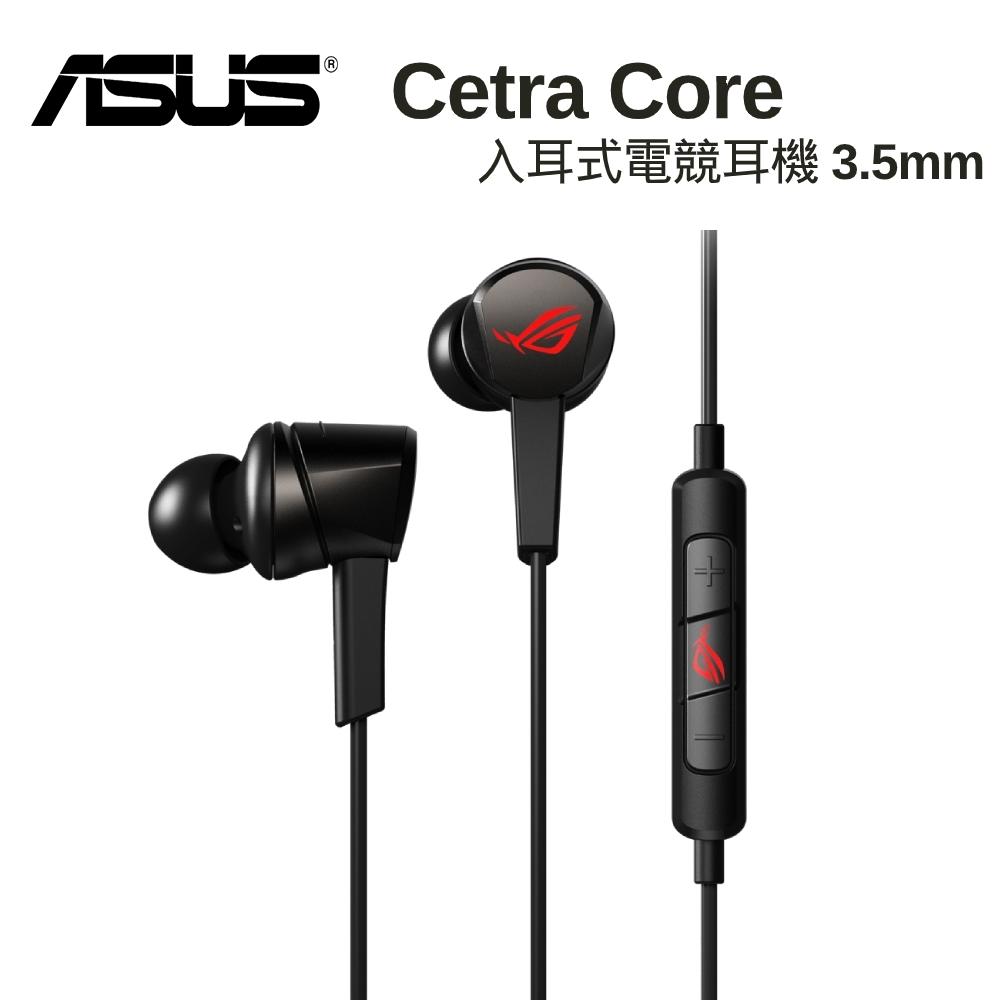 ASUS 華碩 ROG Cetra Core 入耳式電競耳機