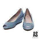 高跟鞋 AS 清新雅緻沖孔造型羊皮魚口高跟楔型高跟鞋-藍