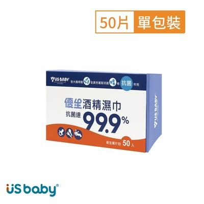 US baby 優生 超厚型酒精濕巾50片裝(4盒)