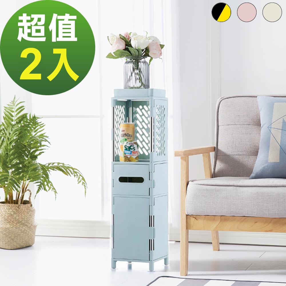 (2入)lemonsolo日式多功能儲物收納架-B款 夾縫收納架