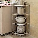 LIFECODE《收納王》不鏽鋼四層角落架(鍋具架/浴室架)
