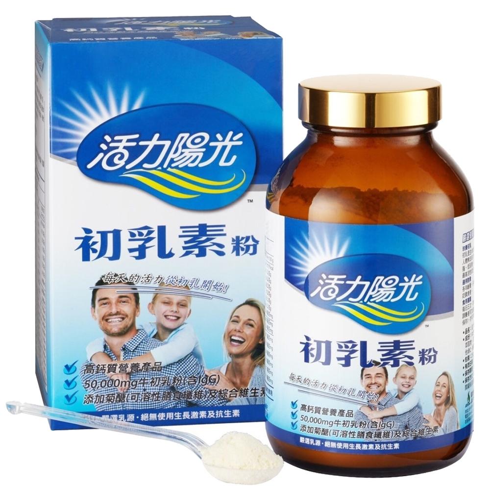 活力陽光 初乳素粉(250g/罐)