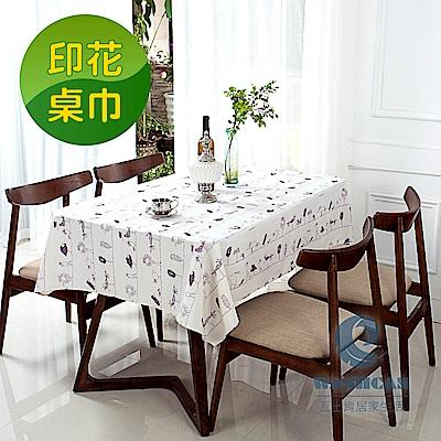 Washcan瓦士肯 清新印花桌巾-森林動物 120x170cm