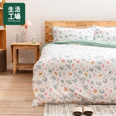 【品牌週全館8折起-生活工場】愜意森林木漿纖維雙人床包