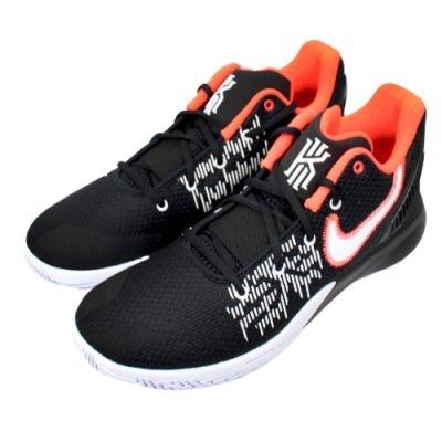 Nike 籃球鞋 KYRIE FLYTRAP II EP 男鞋