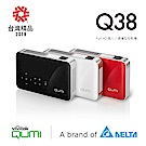 Vivitek Qumi Q38 FullHD 1080P 智慧微型投影機-黑