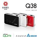 Vivitek Qumi Q38 FullHD 1080P 智慧微型投影機-紅