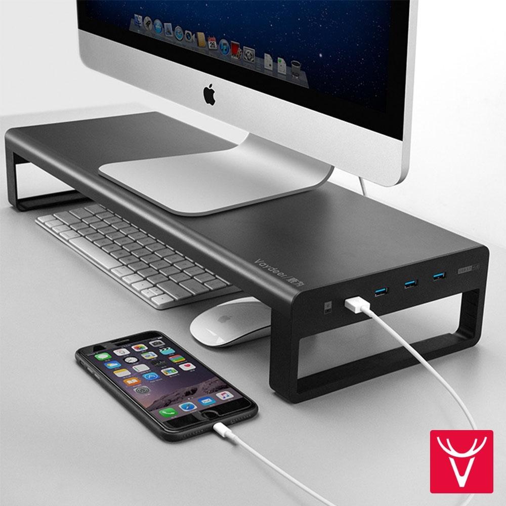 Vaydeer鹿為 4埠USB3.0多功能鋁合金耐重電腦螢幕增高架