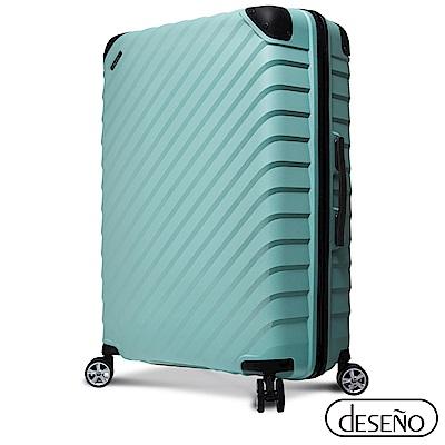 Deseno 都會旅人28吋輕量行李箱-莫蘭綠