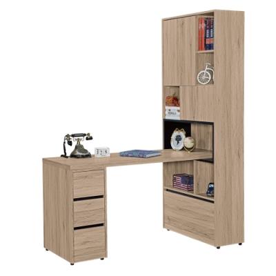文創集 納多德 現代5尺二門四抽書桌+書櫃組合-150x80x197cm免組