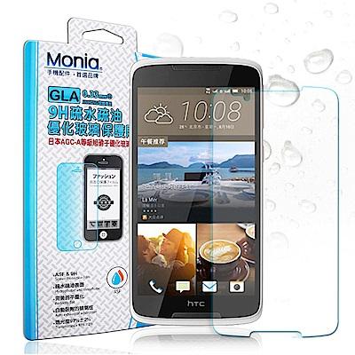 MONIA HTC Desire 828 dual sim 日本頂級疏水疏油9H鋼化玻璃膜