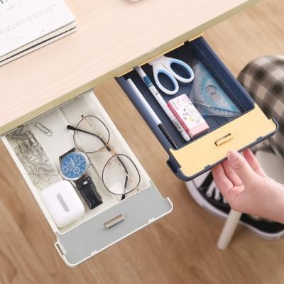 【AOTTO】辦公室小物 隱藏式收納盒 抽屜盒(隱藏收納 小體積大容量)