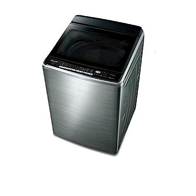Panasonic國際牌 17KG 變頻直立式洗衣機 NA-V188EBS-S 不鏽鋼