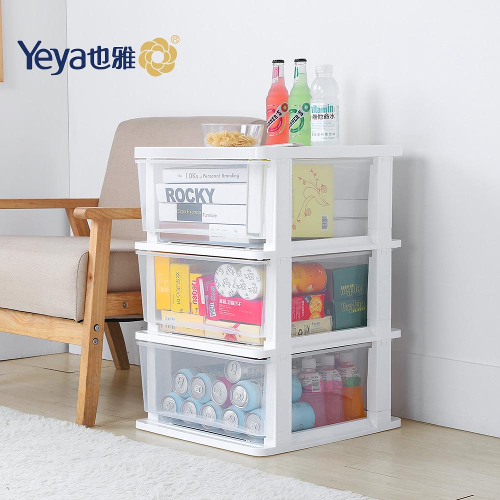 【也雅Yeya】時尚透明三層抽屜收納櫃 @ Y!購物