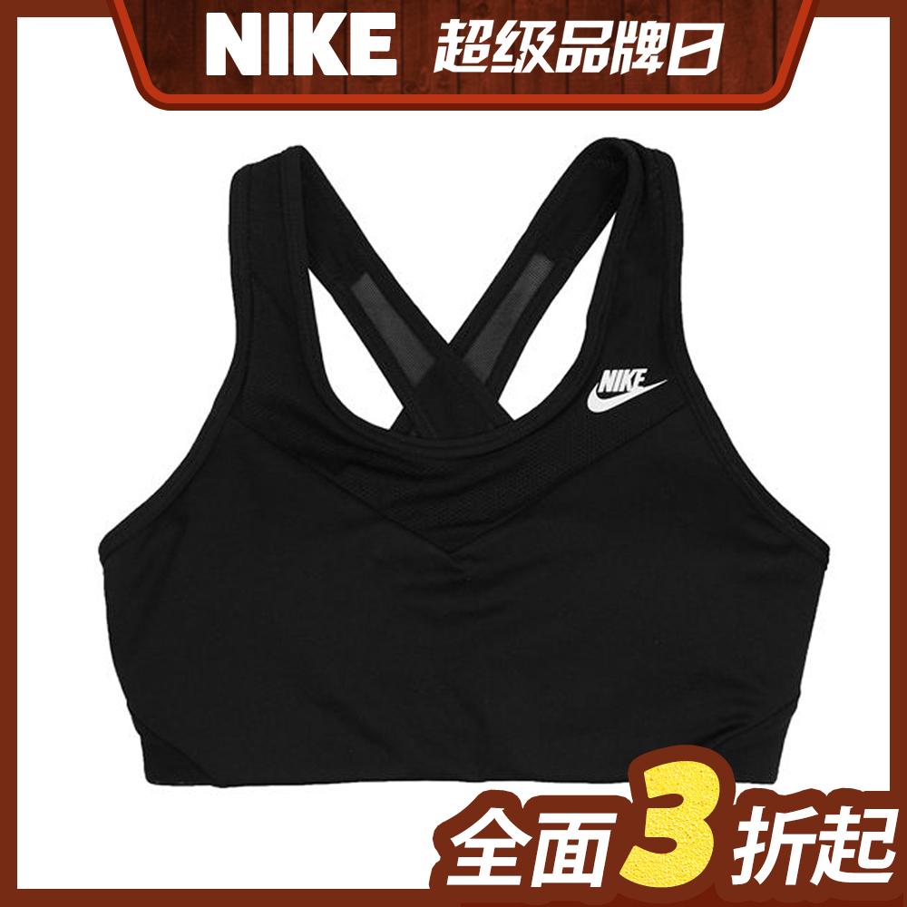 【時時樂限定】Nike 女 WINDRUNNER BRA 有氧韻律BRA(小背心)