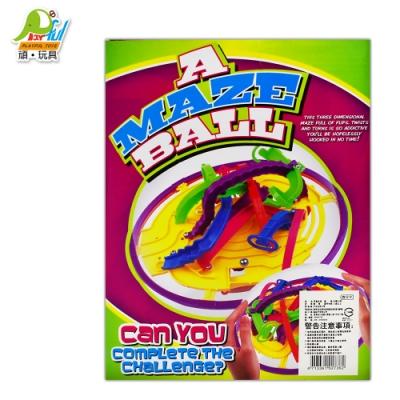 Playful Toys 頑玩具 益智迷宮球209關 (平衡益智)
