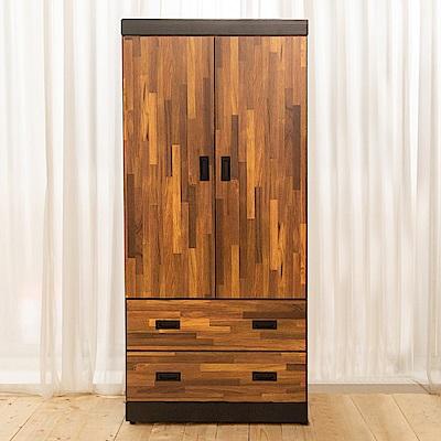 時尚屋 本森積層木3x6尺衣櫃 寬80x深58x高176cm