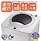【Kolin 歌林】 3.5KG 單槽洗衣機 灰白 BW-35S03 product thumbnail 1
