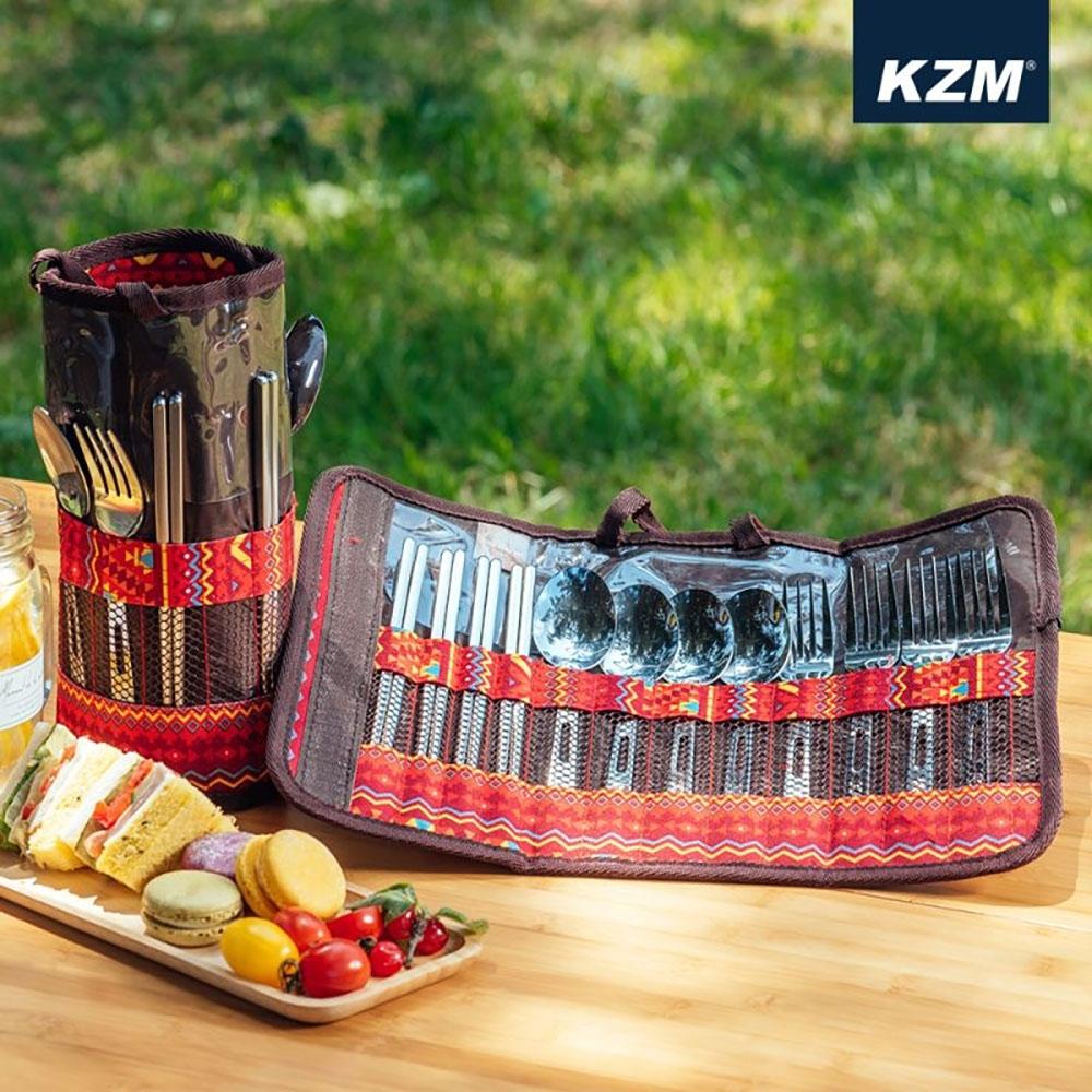 KAZMI KZM 不鏽鋼餐具組附收納袋(紅色)
