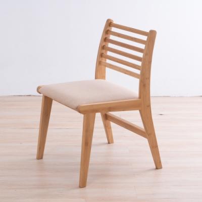 【滿1500現折88-生活工場】竹韻美學彈性椅背餐椅