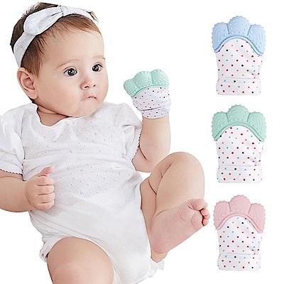 colorland【3入】嬰兒牙膠手套 寶寶磨牙拳套牙膠
