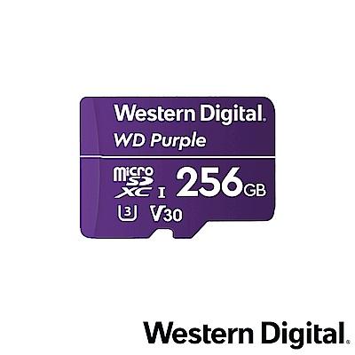 WD 紫標 MicroSDXC UHS-I U3(V30) 256GB 監控記憶卡