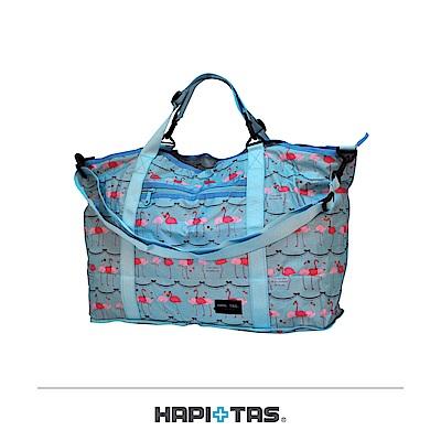 日本HAPI+TAS 摺疊時尚媽媽包 尿布袋