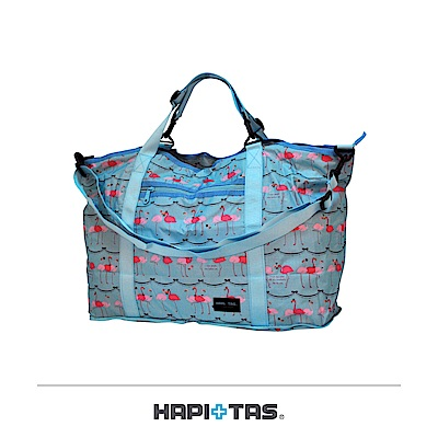 日本HAPI+TAS 摺疊時尚媽媽包 綠色佛朗明哥鳥