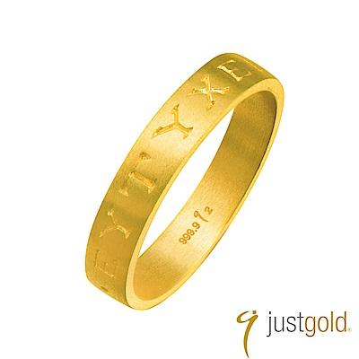 鎮金店Just Gold 深刻純金系列 黃金戒指 男女對戒(男戒)