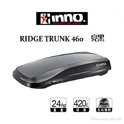 INNO Trunk Brq460 亮黑 車頂行李箱 車頂箱