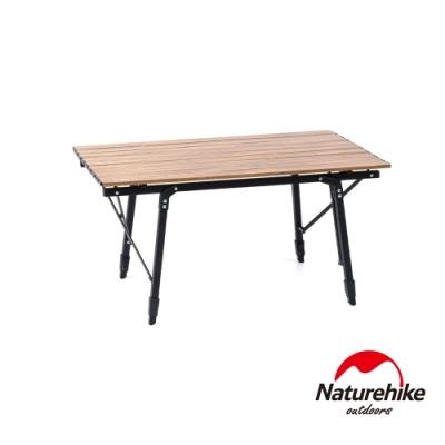 Naturehike 木紋鋁合金戶外便攜可伸縮折疊桌 露營桌 餐桌
