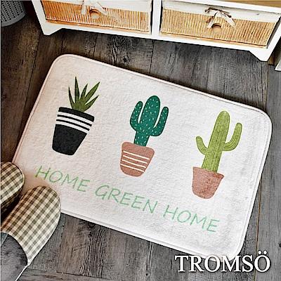 TROMSO 簡單生活超柔軟舒適地墊-M40北歐仙人掌