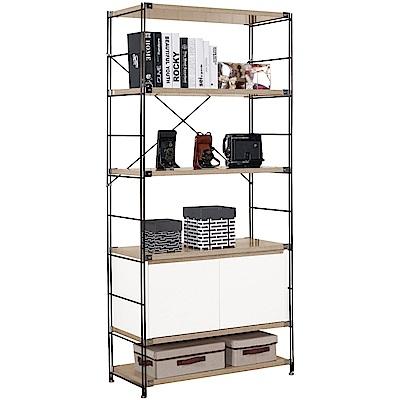 文創集 沙寶時尚2.8尺二門開放式書櫃/收納架-85x41x188cm免組