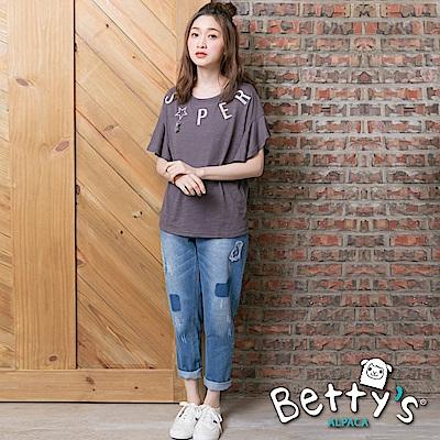 betty's貝蒂思 半鬆緊刺繡抓痕牛仔褲(藍色)