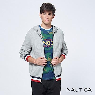 Nautica簡約連帽針織外套-淺灰
