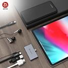亞果元素 CASA Hub i4 USB-C 四合一 iPad Pro影音集線器 灰