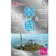 I Can Travel SIM韓國8天無限上網卡 product thumbnail 1