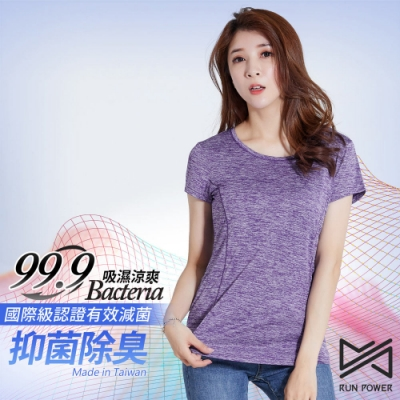 Run Power MIT99.9%女款抑菌涼爽吸排上衣(紫色)